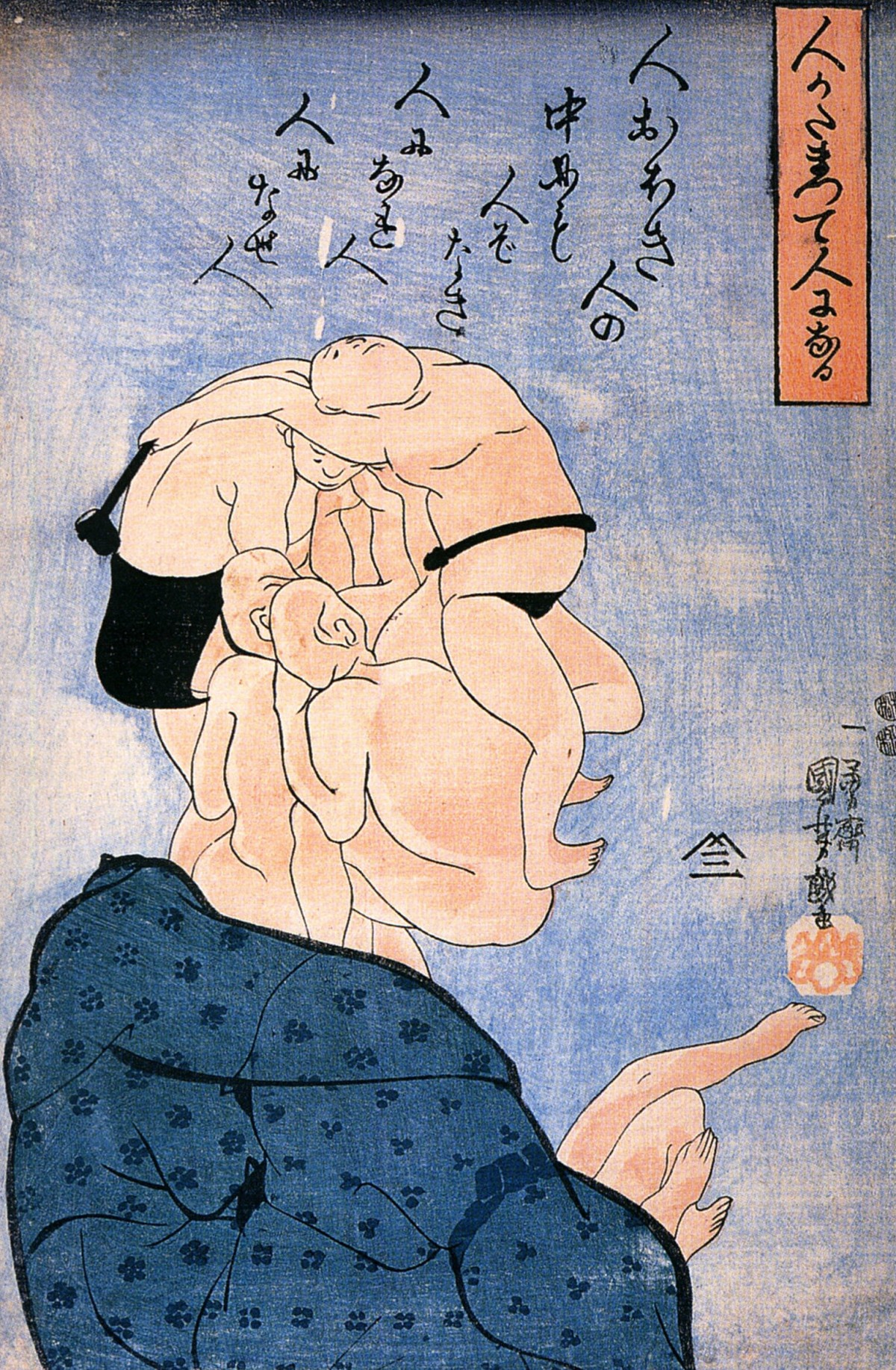 Japon Estampe
